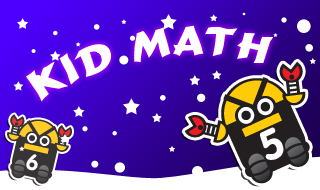 Kid Math Pro